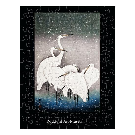 Art museum cranes puzzle